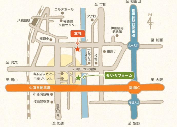 株式会社モリ本社/モリ・リフォームアクセスマップ