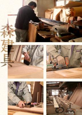 森建具イメージ